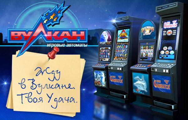 Игровые Автоматы Онлайн Разу
