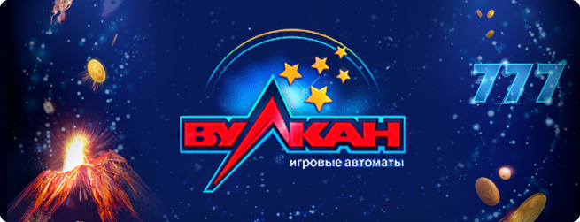 https://vulkanvegas.com/ru/category/popular