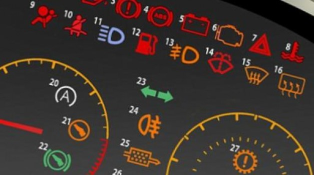 индикация руль с восклецательным знаком