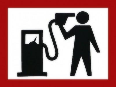 Запах бензина в салоне автомобиля