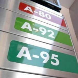 Какой бензин лучше, 92 или 95?