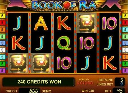 Бесплатные азартные игры без регистрации смс продам игровые автоматы б/у в екатеринбурге