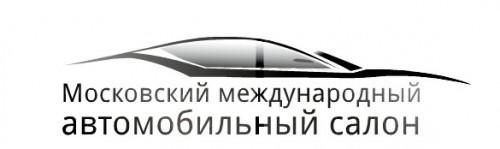 11 лучших автомобилей Московского автосалона 2012