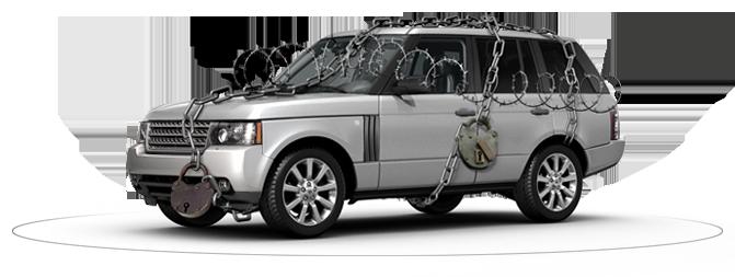 автомобиль с целью уберечь