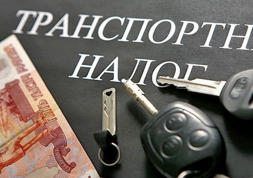 Ставки транспортный налог 2012